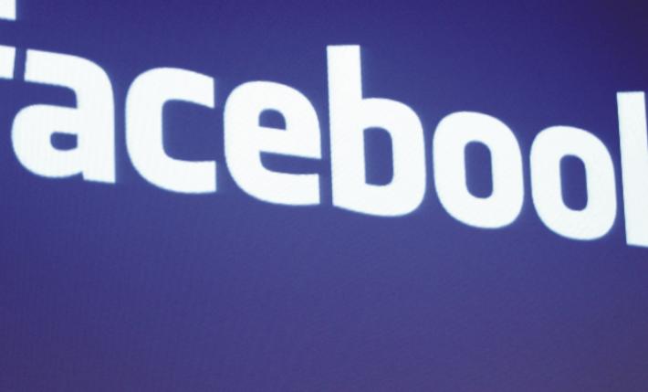 Tipy a nabídky 5v1 také na Facebook - účinná reklama, výborné rady, SEO a PR články